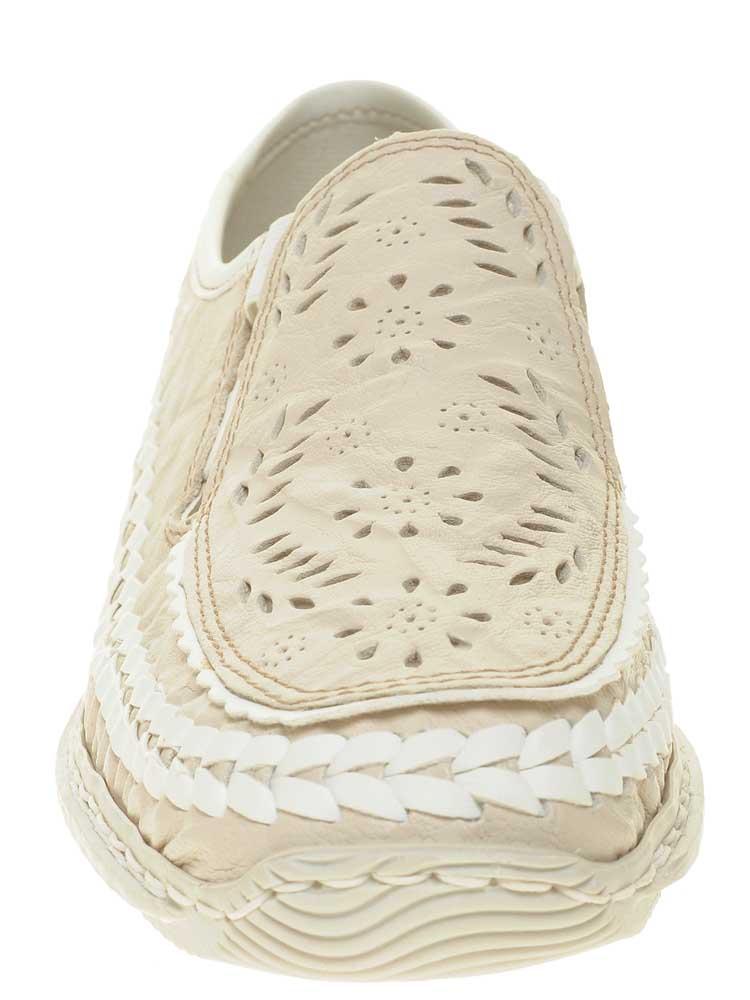 Ремонт обуви в могилеве адреса