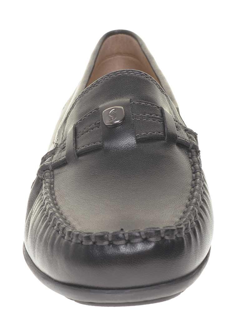 6d6f1e3b8 Магазин обуви foot step днепропетровск. Интернет-магазин ...