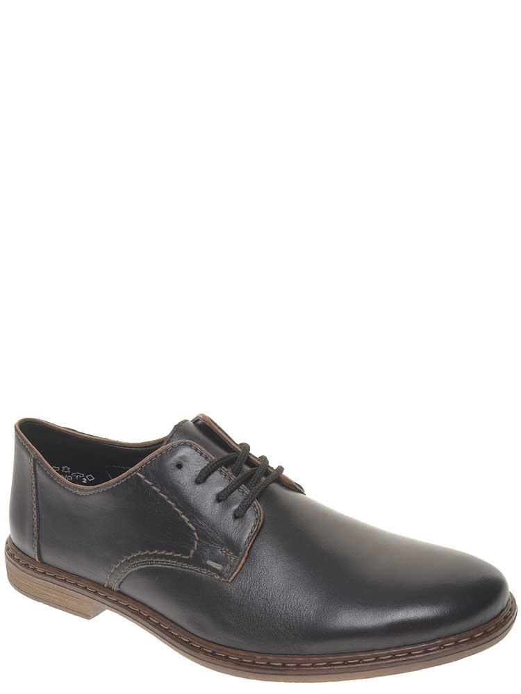 Испорчено вешалка для обуви в шкаф