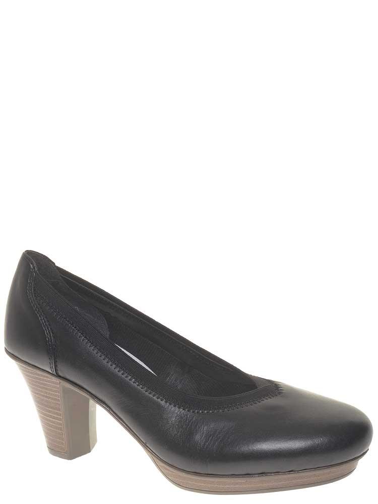 2c0108d16 Rieker (47361-00) туфли женские демисезонные артикул 47361-00 ...