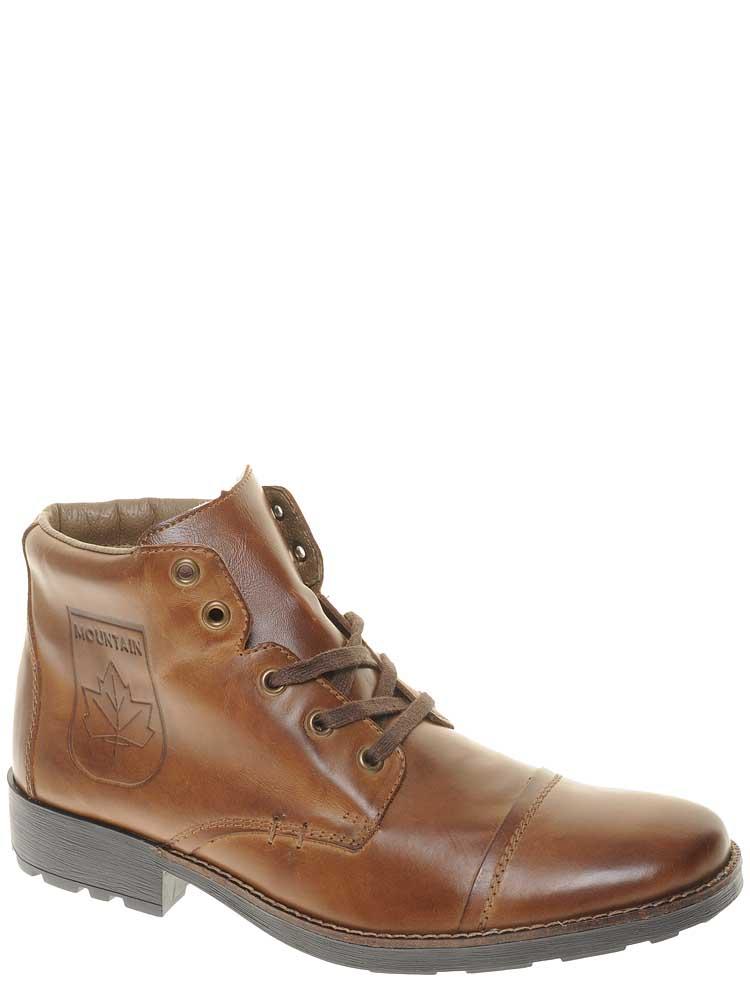 Обувь rieker мужские туфли