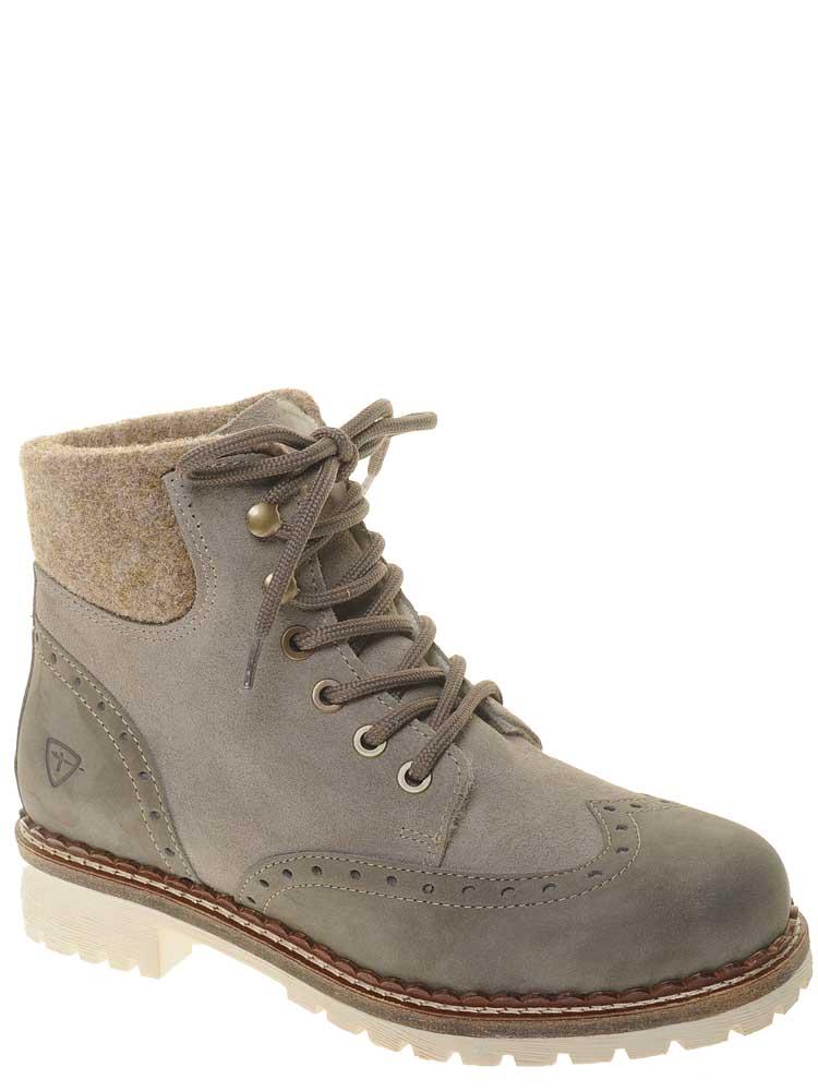 bca8a874d Tamaris (taupe nubuc) ботинки женские зима артикул 26075-37-369 за ...