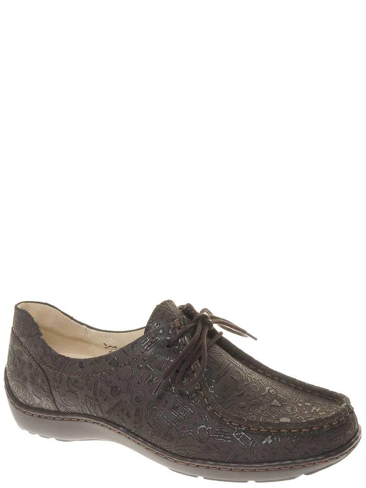 Waldlaufer туфли женские купить в москве