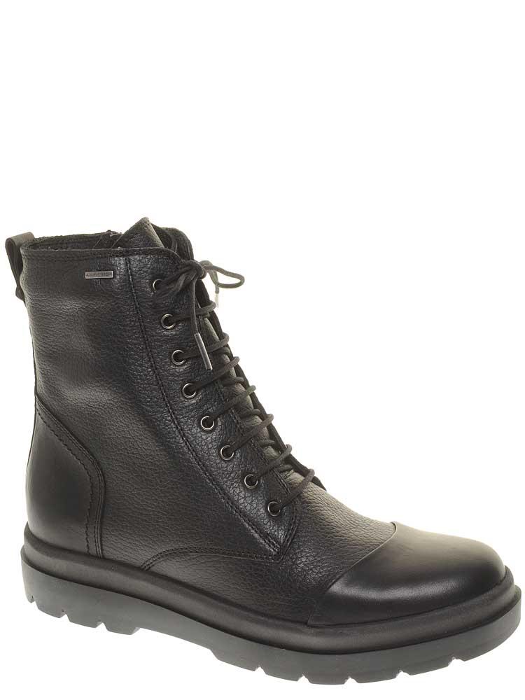 29497695b Geox (D643GB 04745 C9999) ботинки женские демисезонные артикул D643GB 04745  C9999