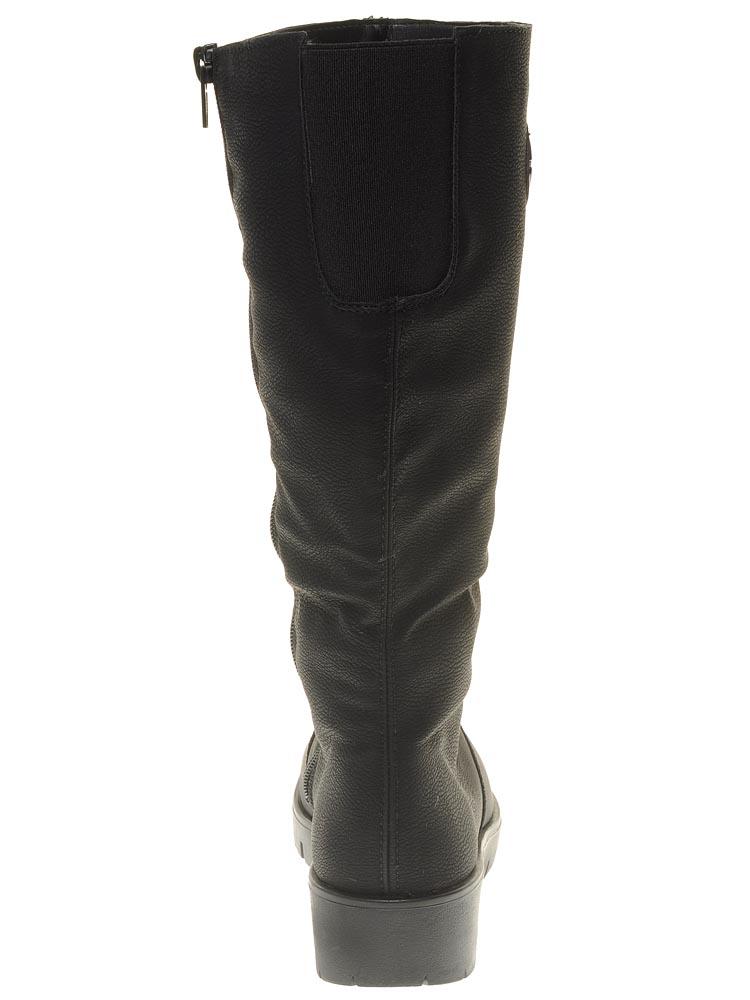 bf6ed74f5 Rieker (Maike) сапоги женские зима артикул X2370-00 — купить по ...