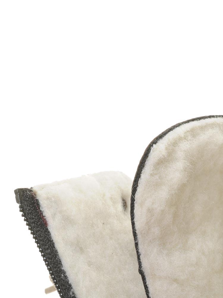 d988d5cf8 Rieker (X2511-35) ботинки женские зима артикул X2511-35 — купить по ...