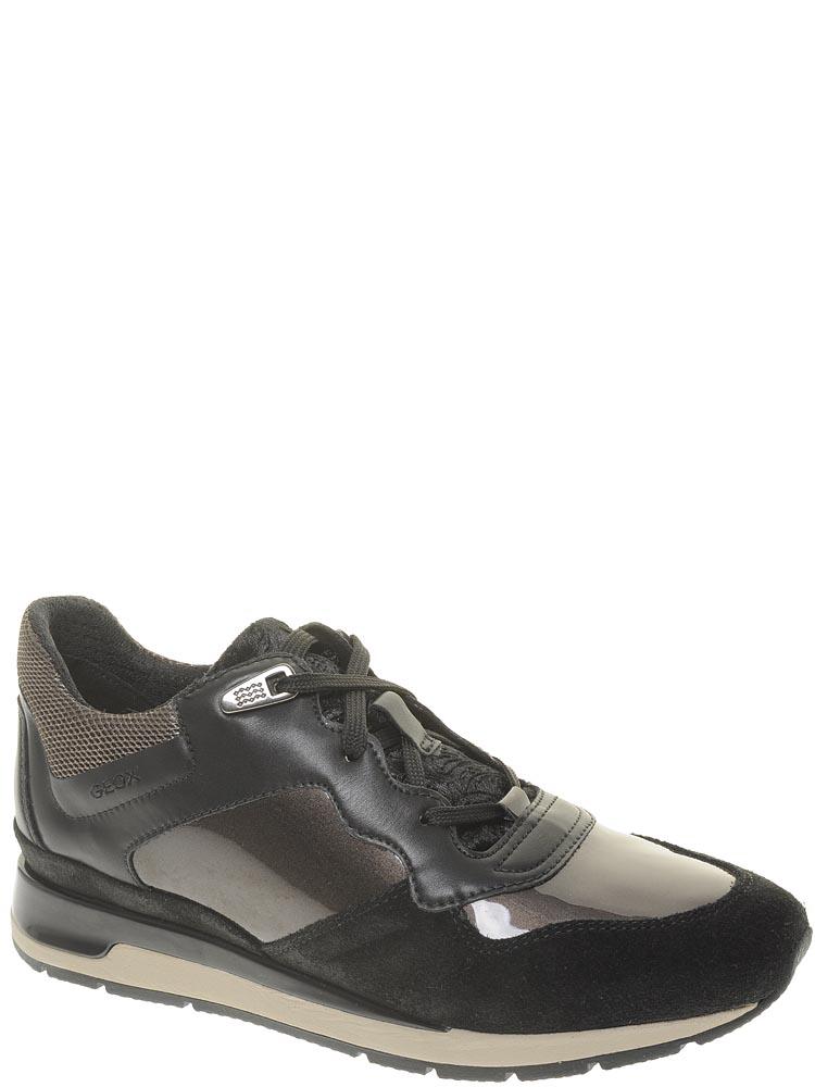 9688b1915 Geox (черный) кроссовки женские демисезонные артикул D62N1B 0BCHI C9335
