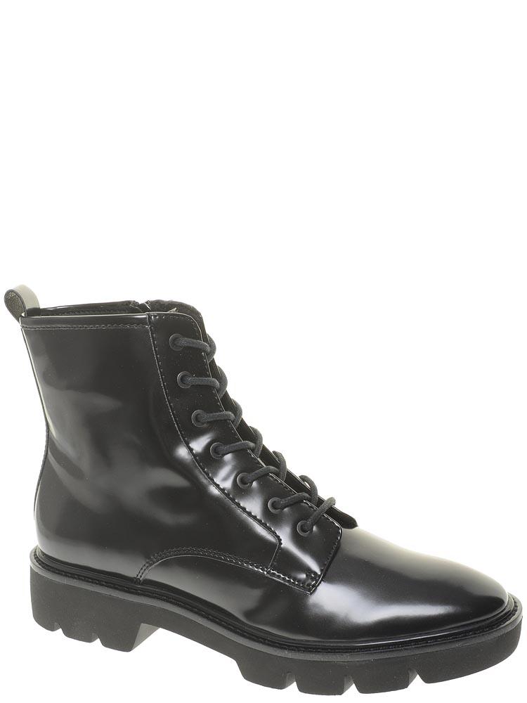 e1abe885 Geox (черный) ботинки женские демисезонные артикул D745YA 000BC ...