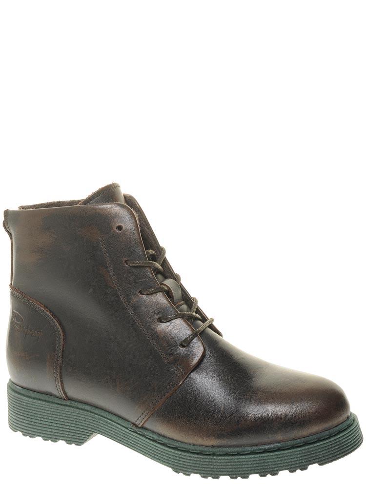 29013179 Respect (VK32-099735) ботинки женские демисезонные артикул VK32 ...