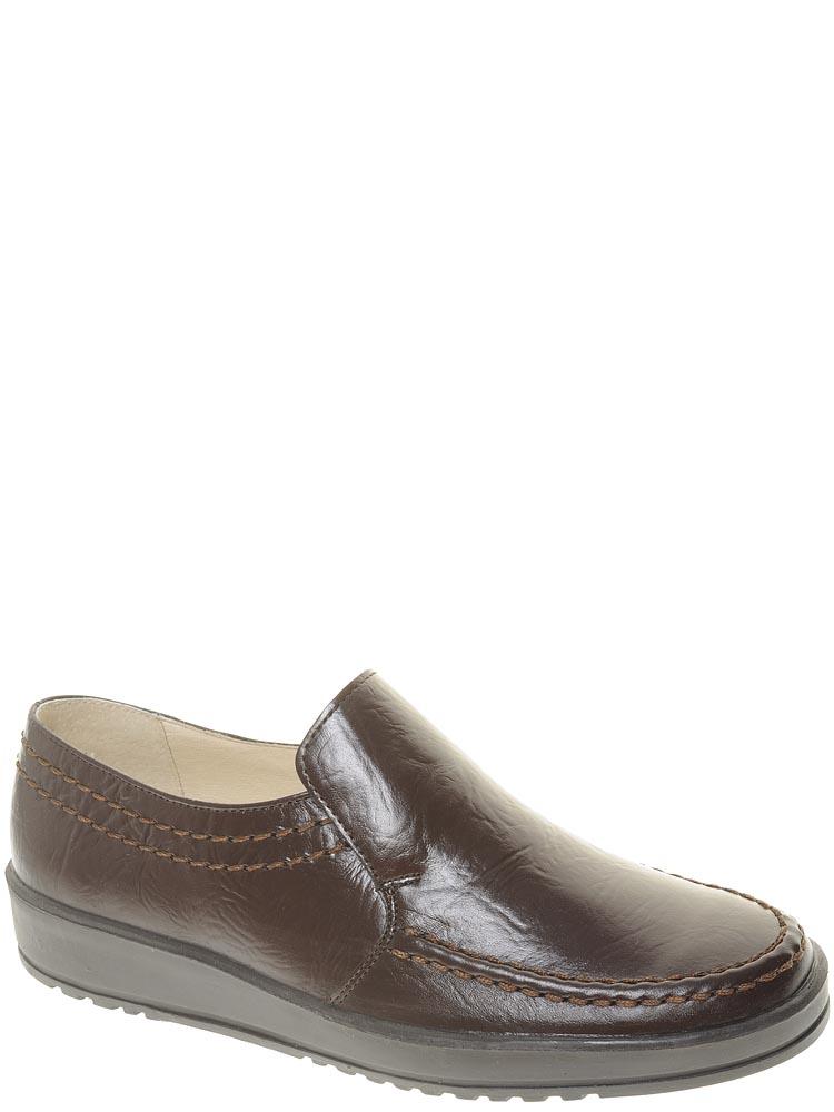 4f34423ce Salamander (коичневый) туфли мужские демисезонные артикул 18212 ...