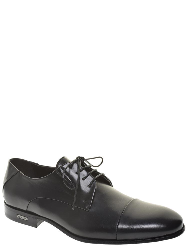 0c632e17e Baldinini (черный) туфли мужские демисезонные артикул 897239 за ...
