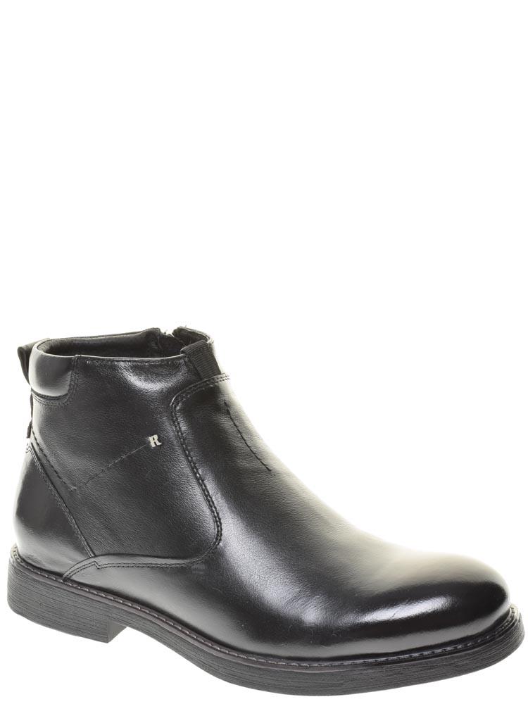 07faf6467 Respect (VS22-111323) ботинки мужские зима артикул VS22-111323 (цвет ...
