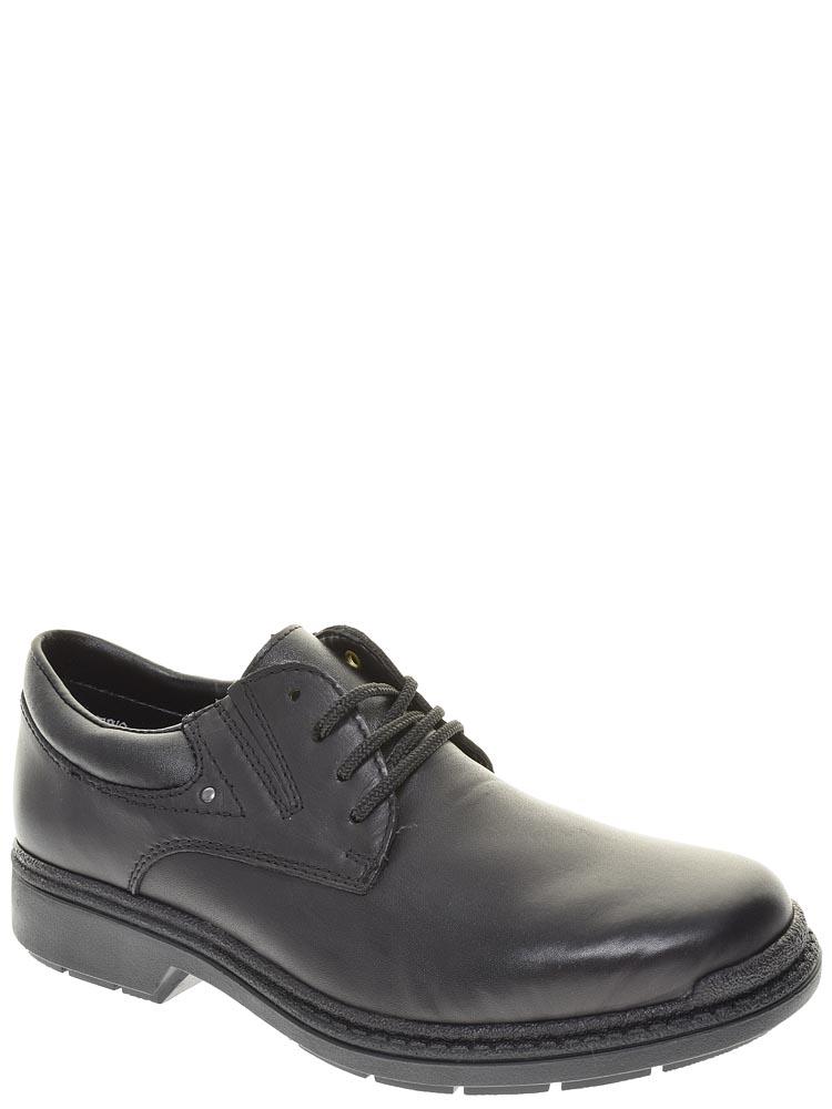 59c50e99 Rieker (Noah) ботинки мужские демисезонные артикул B0723-00 за 4059 ...
