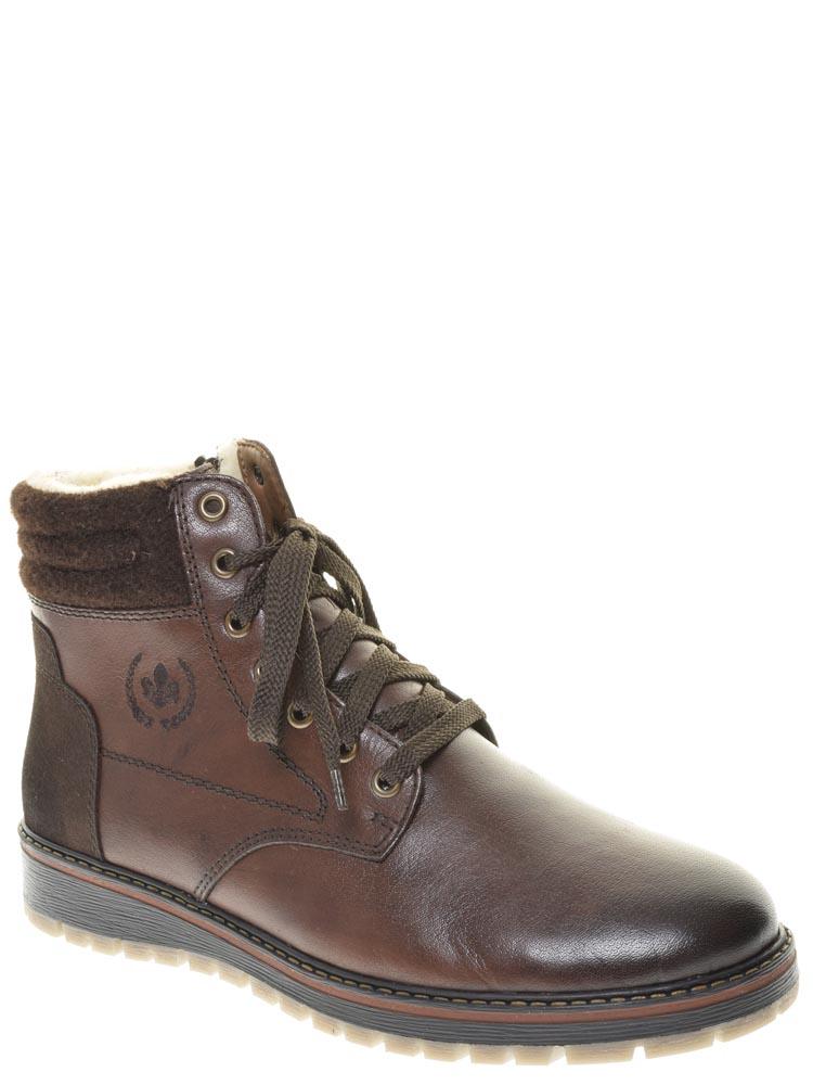 99b25cab Rieker (Heiko) ботинки мужские зима артикул F4122-25 (цвет ...