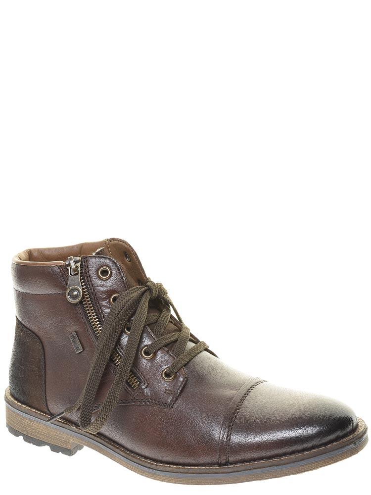 39556f8c Rieker (Duke) ботинки мужские зима артикул F5530-26 за 4759 руб ...