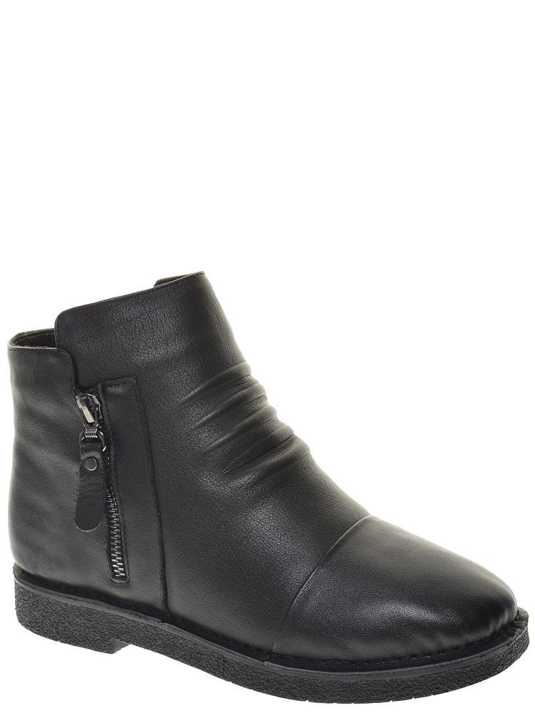 e2e70aaf Baden (CV011-040) ботинки женские демисезонные артикул CV011-040 за ...
