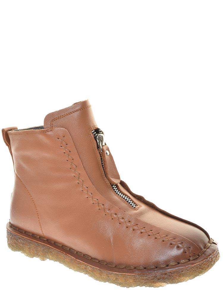 f533e41e TOFA (811020-4) ТОФА ботинки женские демисезонные артикул 811020-4 ...