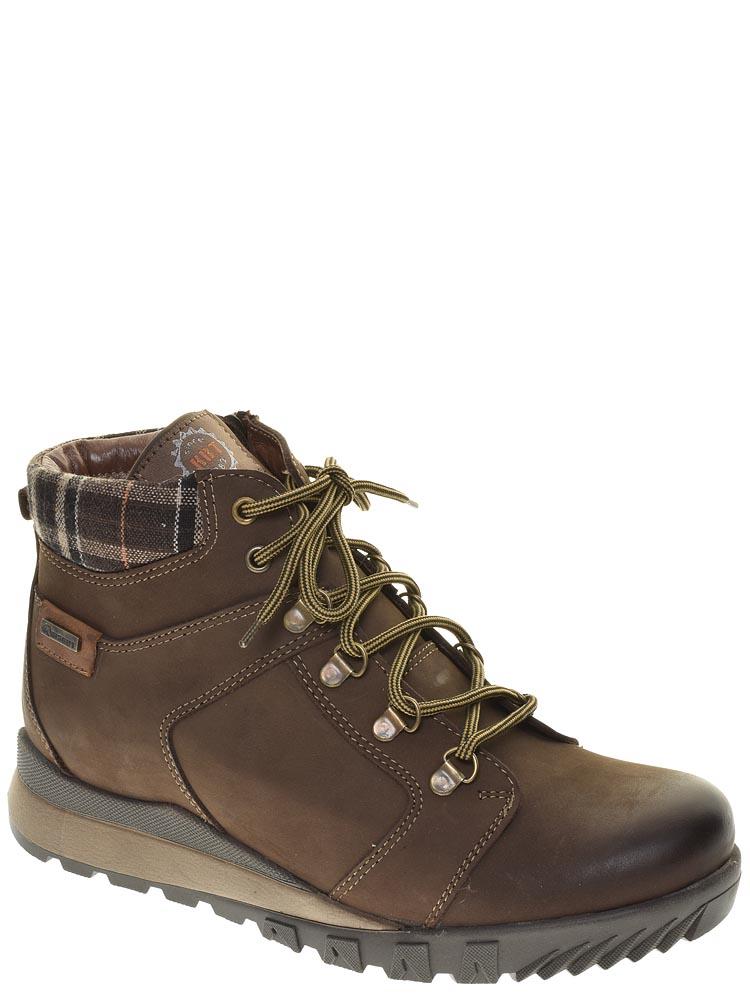 3b7f42142 Krisbut (6407-8-3) ботинки мужские зима артикул 6407-8-3 за 5949 руб ...