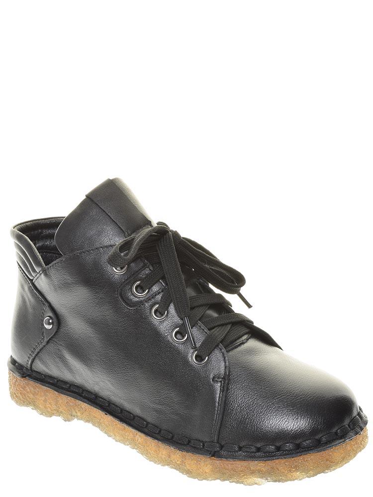 092ead9f TOFA (911274-4) ТОФА ботинки женские демисезонные артикул 911274-4 ...