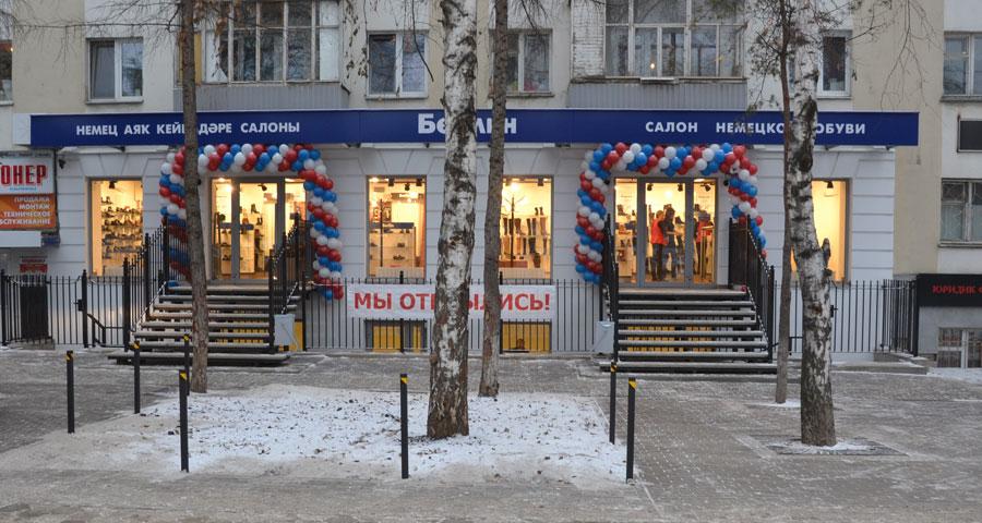 Обувь gabor интернет магазин москва